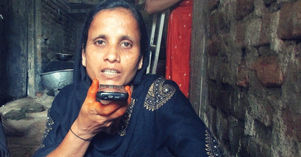 TBI Blogs: Technology Is Helping Disabled Women in India Stand up Against Violence & Demand Their Rights