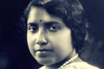 sethu lakshmi bayi