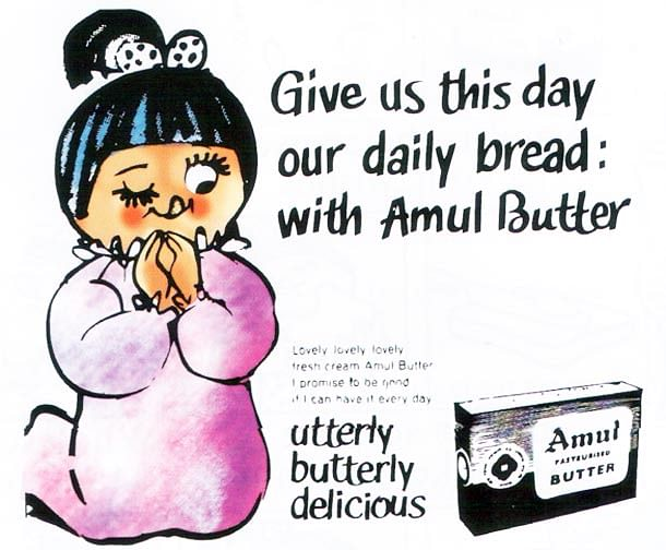 first-amul-hoarding-ever-120615
