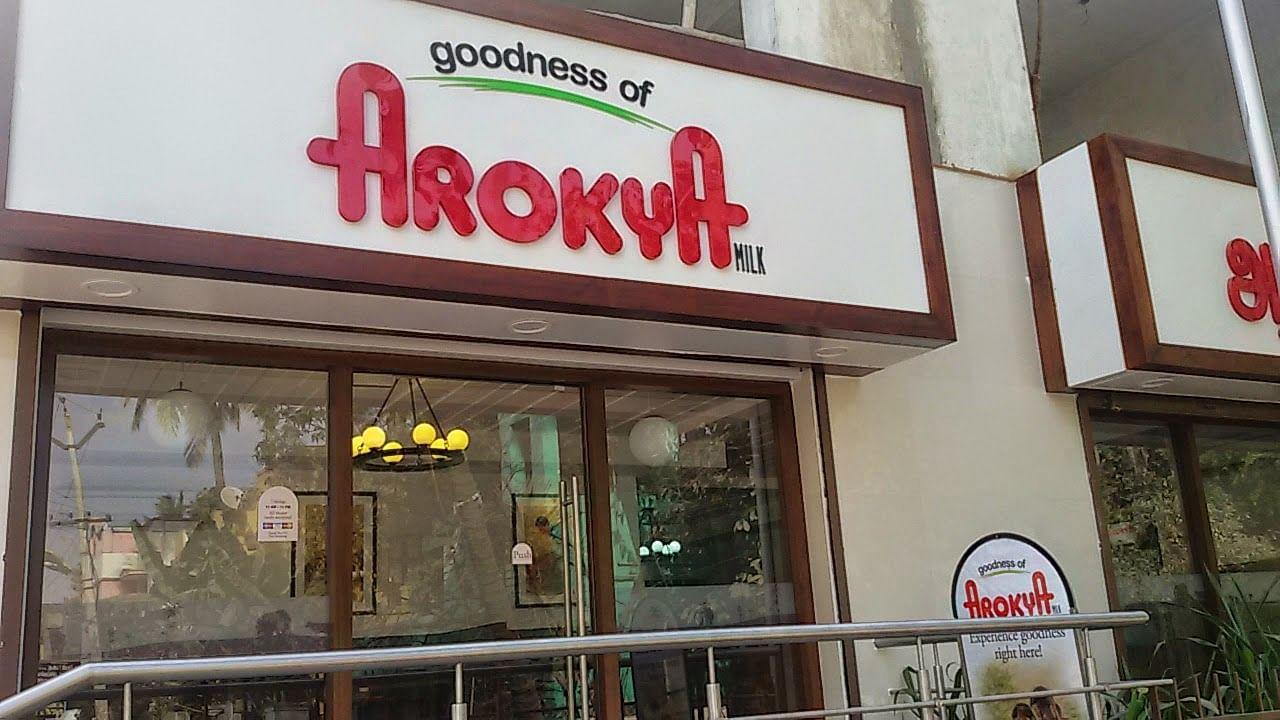 arokya-coffee-shop
