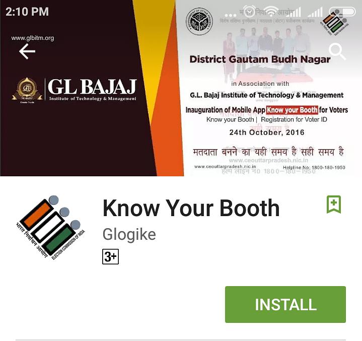 screenshot_2016-11-02-14-10-45_com-android-vending