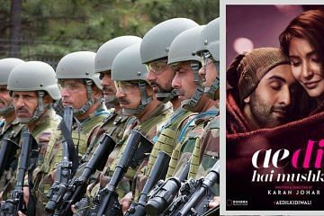 army-controversy