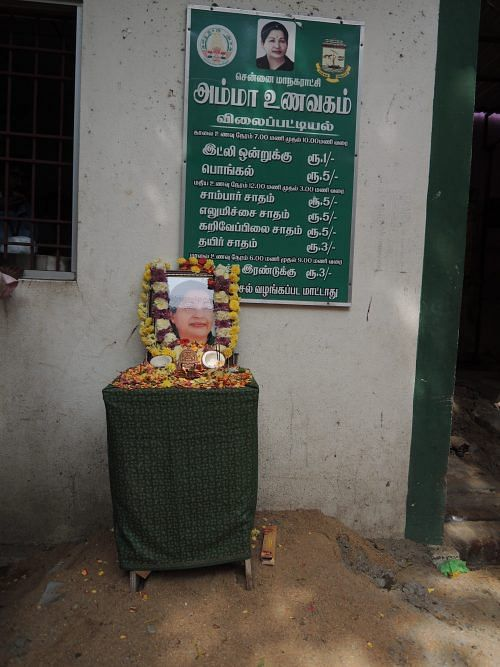 The price list, penned in Tamil on a green board at the entrance, is extremely inviting. (Credit: Tripti Nath\WFS)