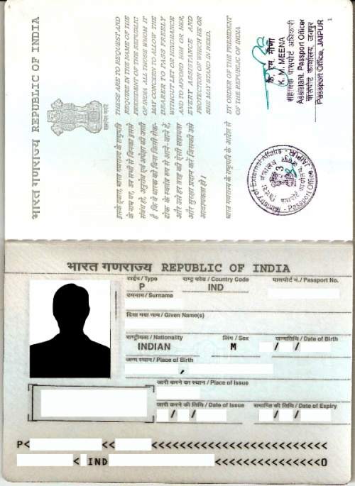 indian_passport_information_page_blank
