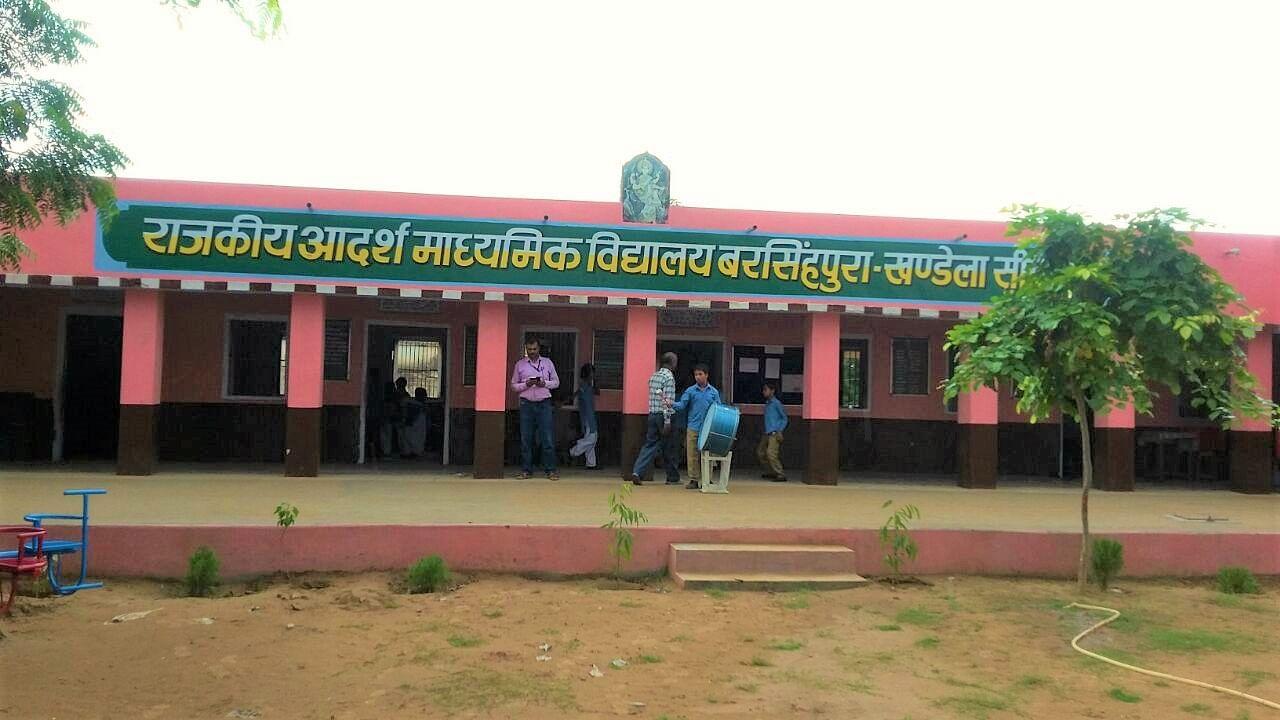aadarsh-school