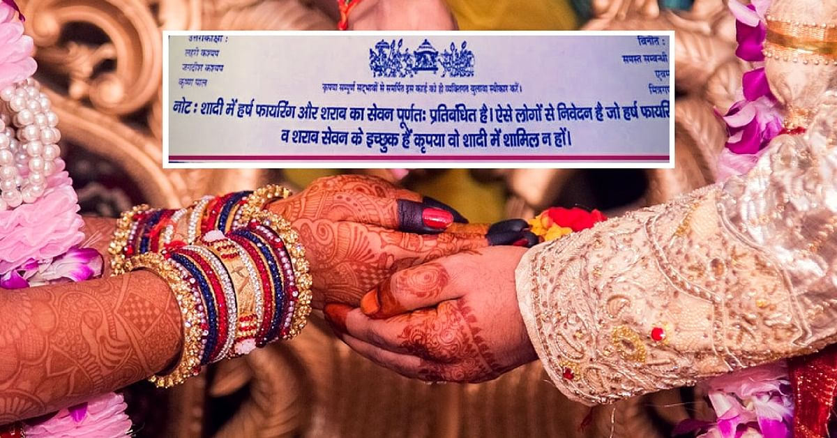 """""""No Liquor, No Celebratory Firing at My Wedding Ceremony"""": UP Soldier's Firm Stand to Ensure Safety"""