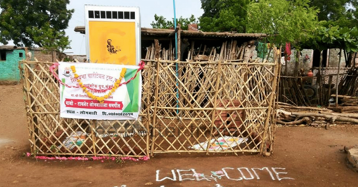 The common bio-toilet built by Shivprabha Charitable Trust at Lonwadi.