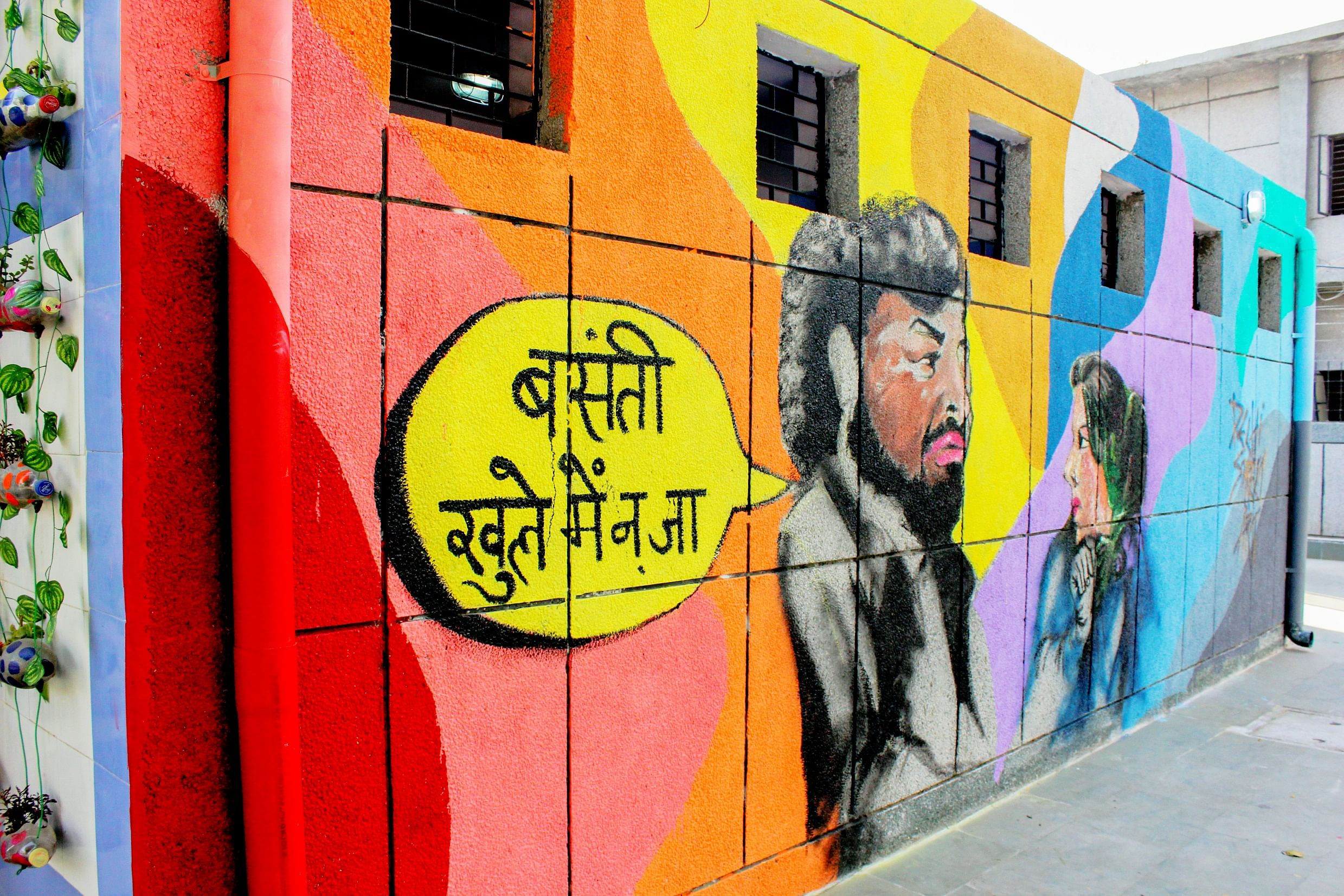 sultanpuri-wall-art