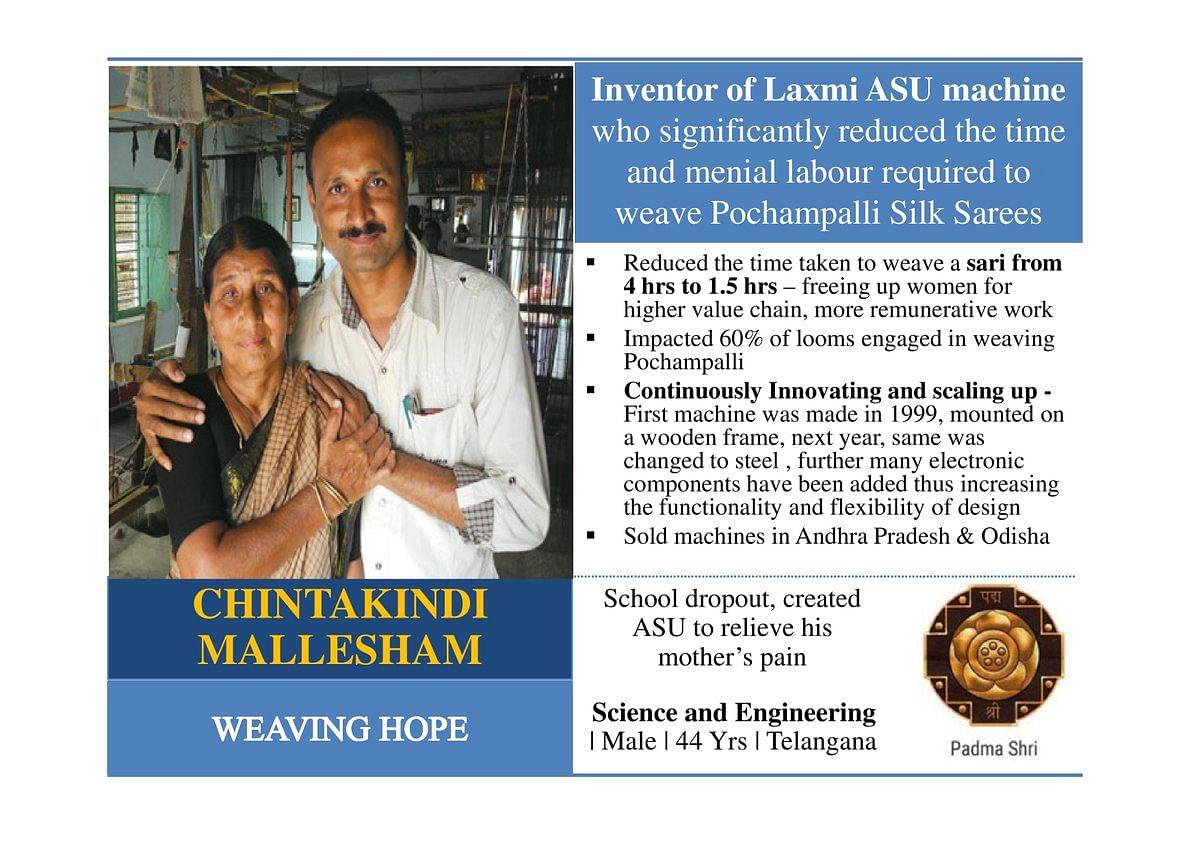 Chintakindi Mallesham