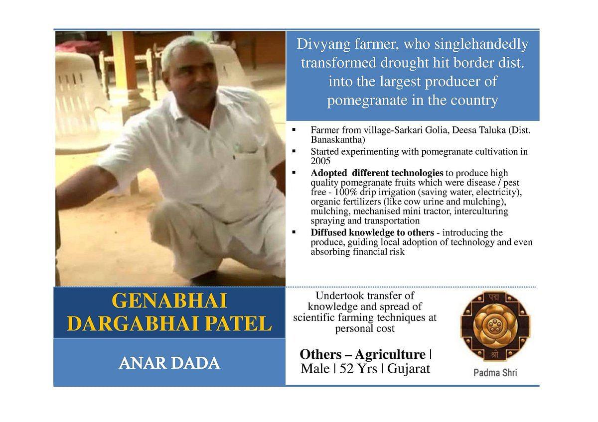 Genabhai Patel