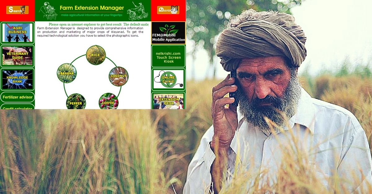 Scientists in Kerala Develop Free App to Help Farmers Work More Efficiently and Cut Costs