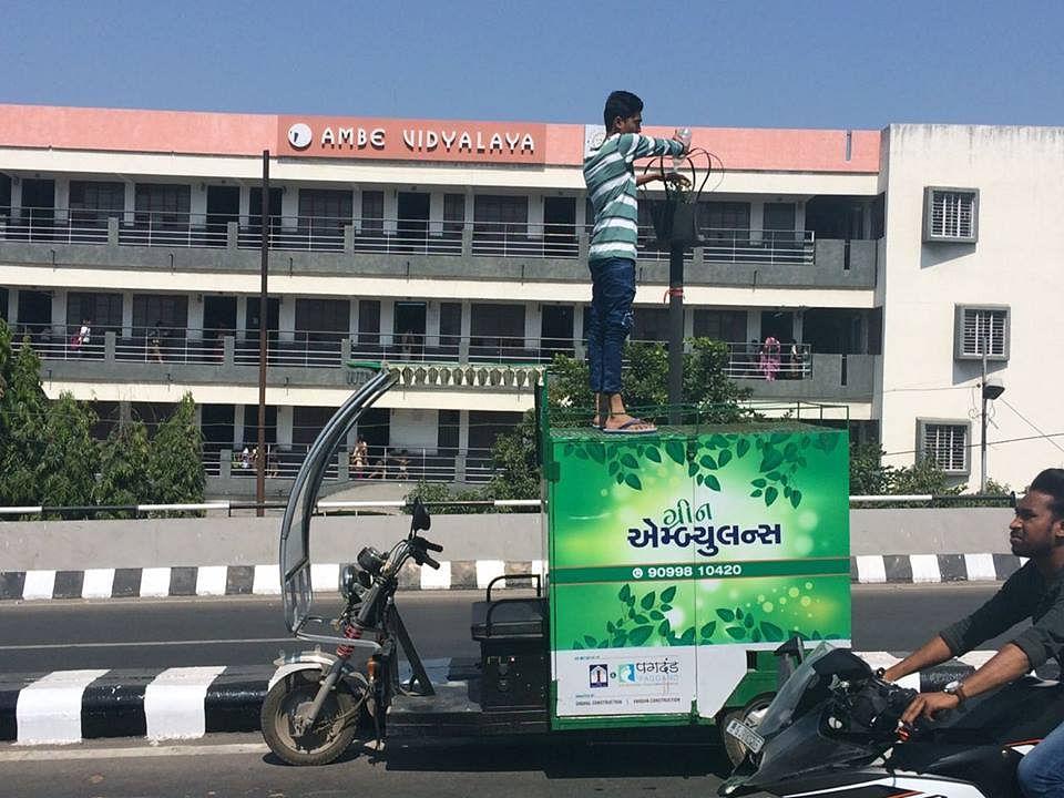 green ambulance 1