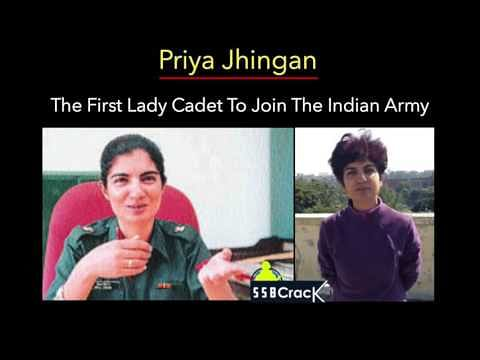 13 Indian Women In Indian Armed Forces Who Broke The Glass Ceiling
