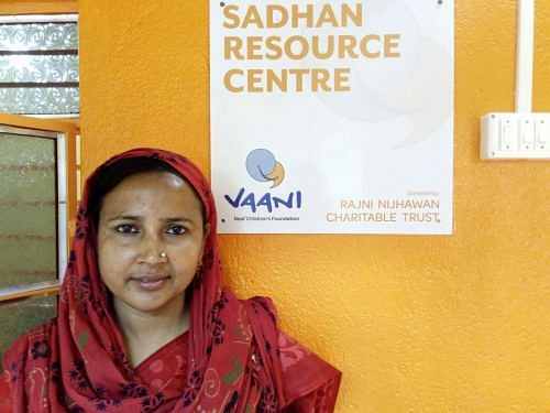 Muslima Bibi at the newly inaugurated Malancha Sadhan Resource Center