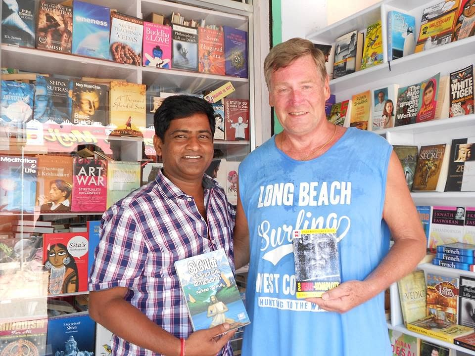 Apollo Kumaresan with author Holger Kersten