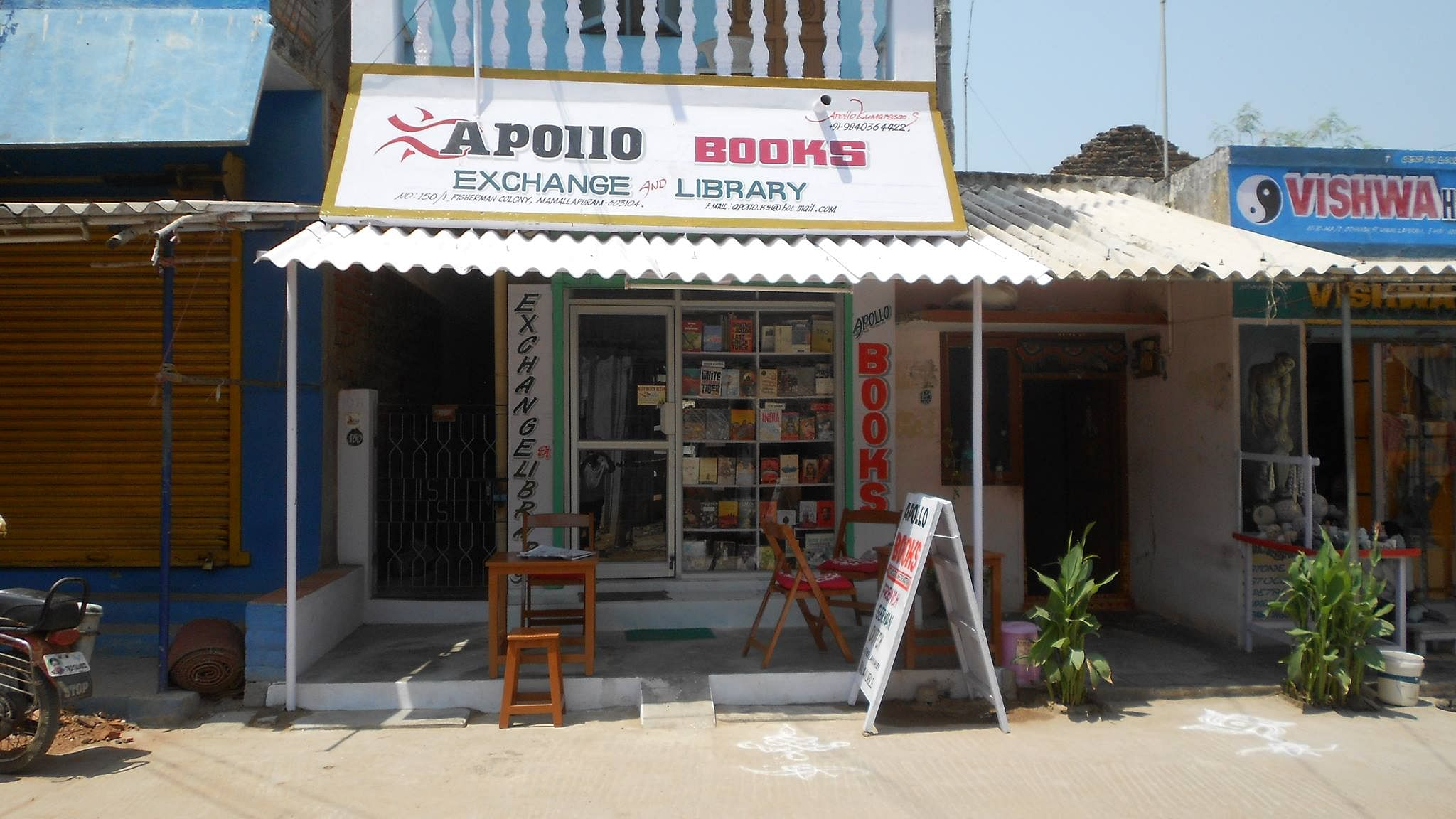 Apollo bookstore