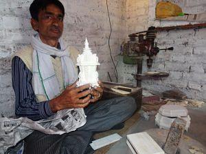 Abrar Ahmad artefact