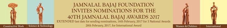 JBA_Nomination banner_31012017 (1)