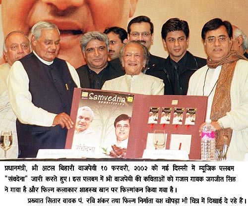 The Prime Minister Shri Atal Bihari Vajpayee releasing a music album ' Samvedna' (Sensitivity) featuring Shri Vajpayee's poetry recited by Gazal Singer Jagjit Singh and picturised on cine star Shahrukh Khan in New Delhi on February 10, 2002. the well known Sitarist Pt. Ravi Shankar and the film maker Shri Yash Chopra are also seen.