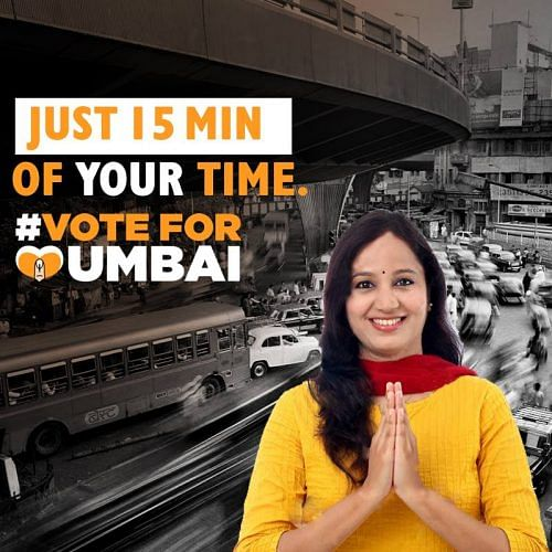 vote for mumbai 1
