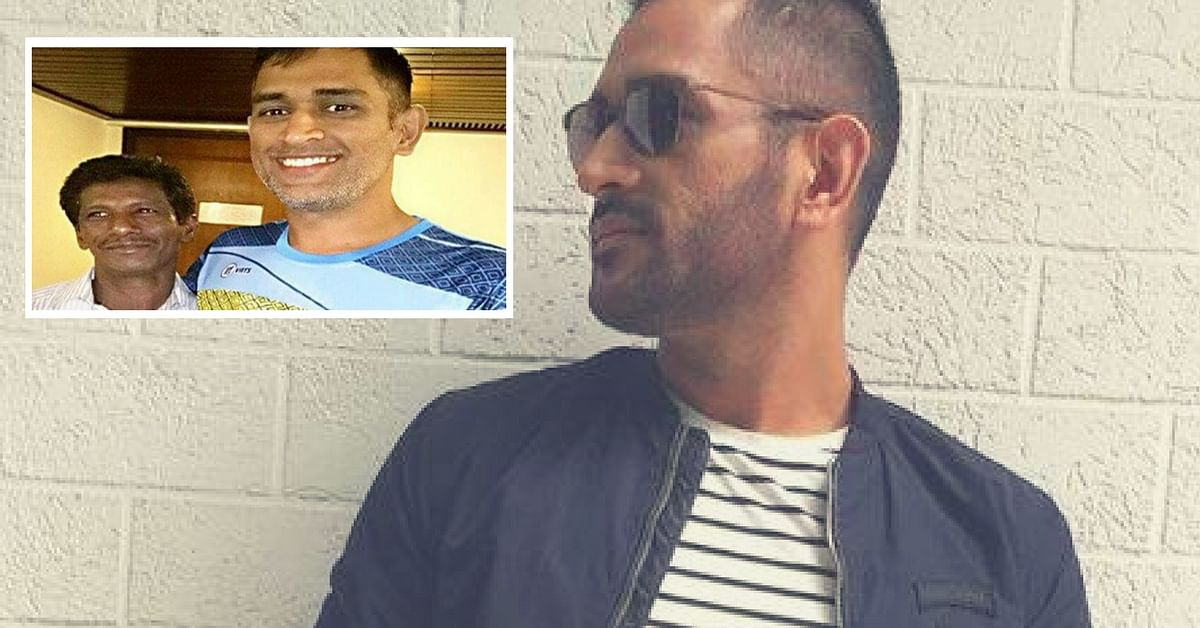 Dhoni Treats His Old Chaiwala to a Lavish Dinner Proving He Will Always Be the Captain of Hearts