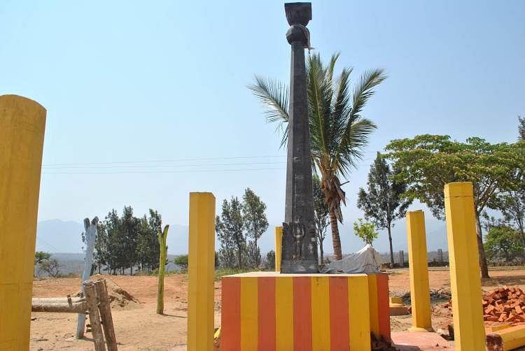 The sacred pillar