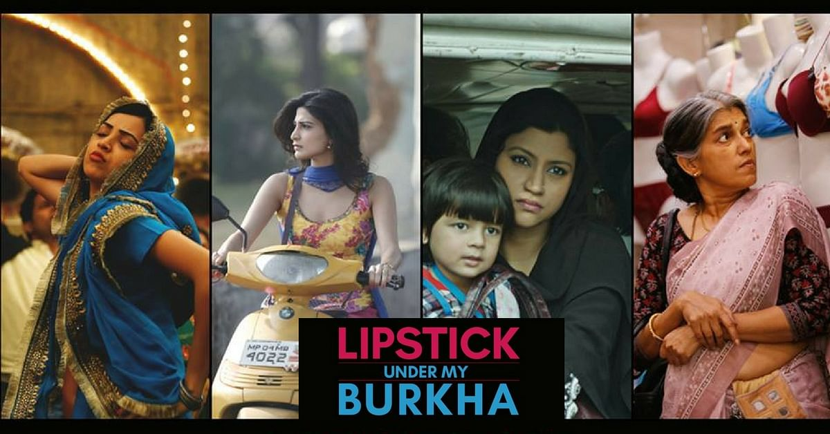 The Lipstick Under My Burkha In Hindi Dubbed Watch Online