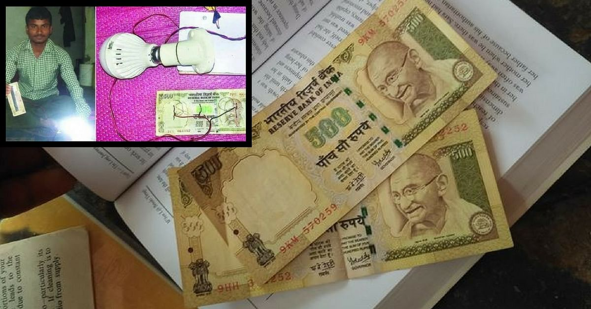 This Odisha Teen Generates Electricity From ₹ 500 Notes, Putting Them to Use Post Demonetisation!