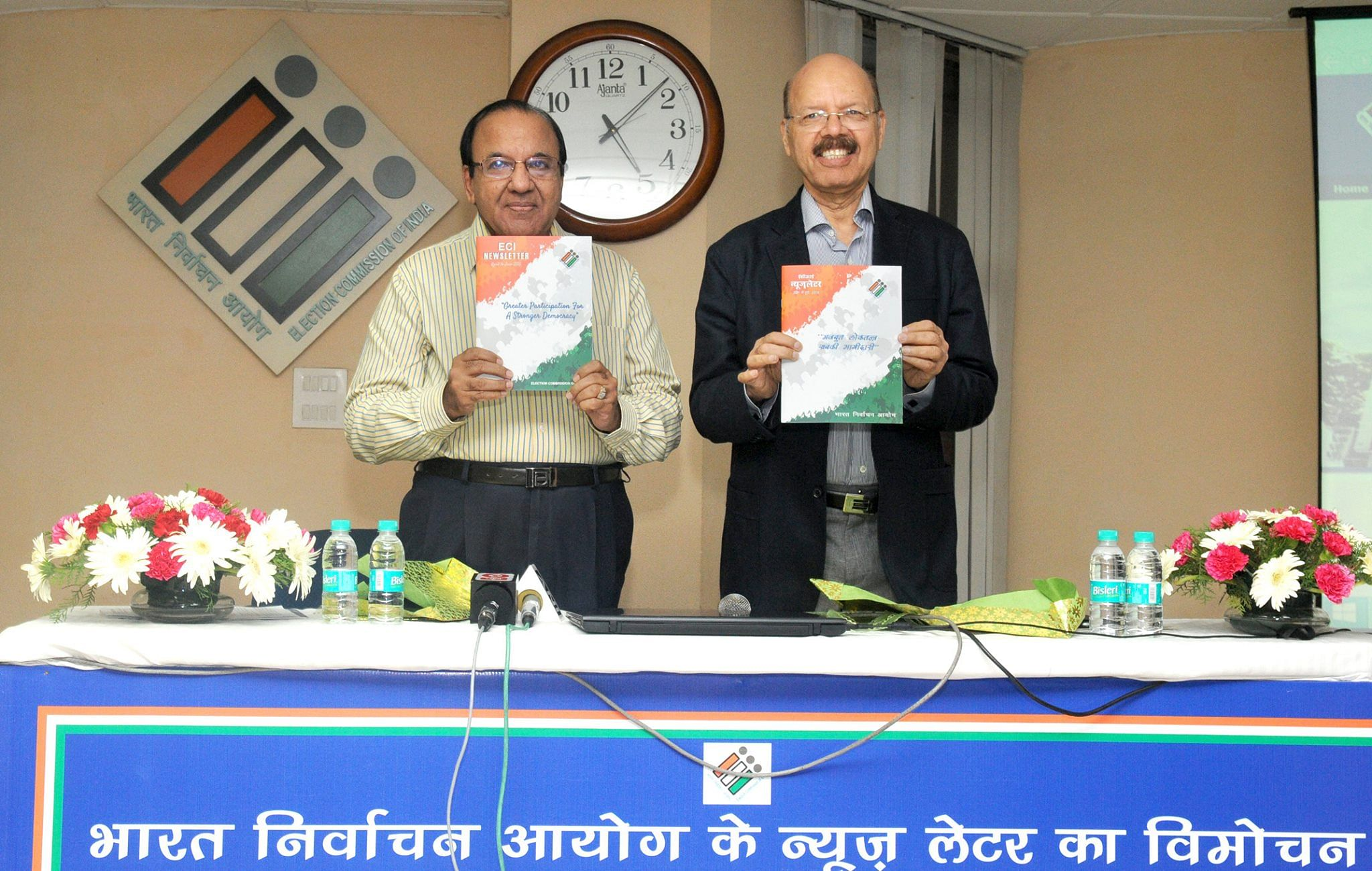 Achal-Kumar-Joti- chief election commissioner-india