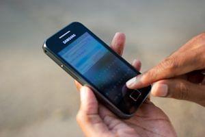 mAadhaar app-UIDAI