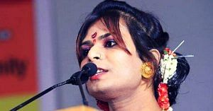 This transgender activist from West Bengal is on Islampur Court's National Lok Adalat bench - Joyita Mondal