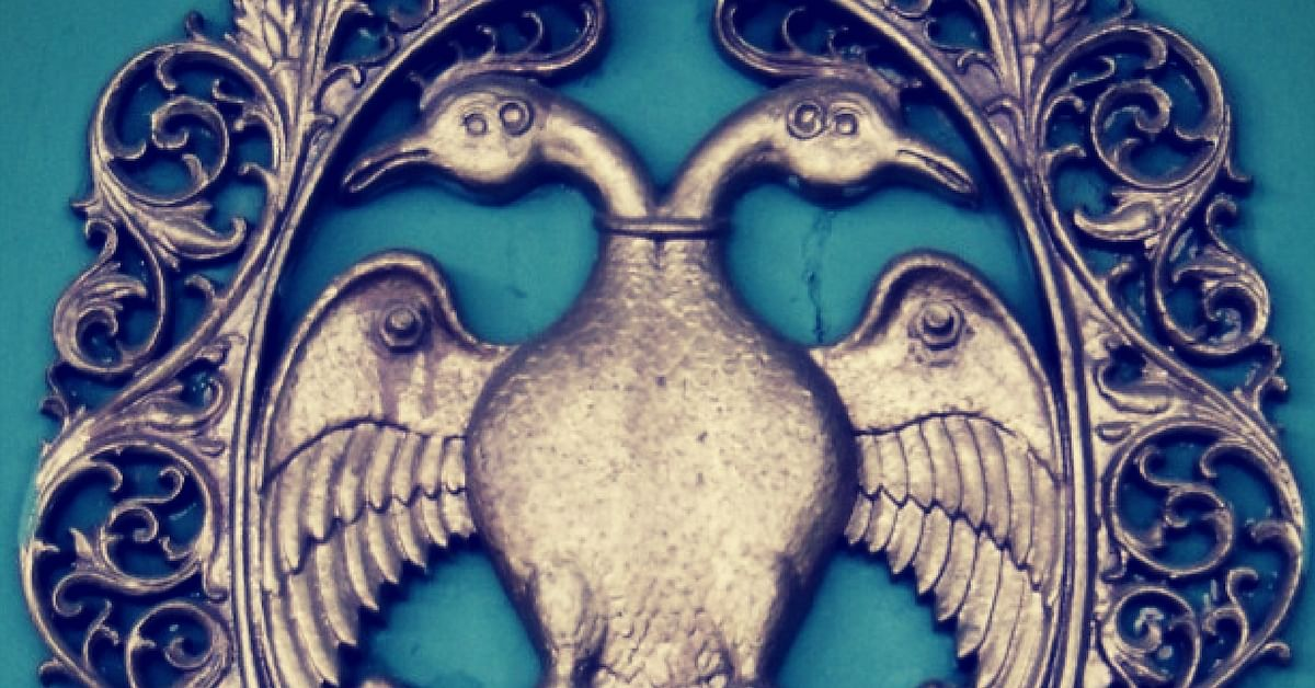 Why The State Emblem Of Karnataka Alludes To A Magical Creature