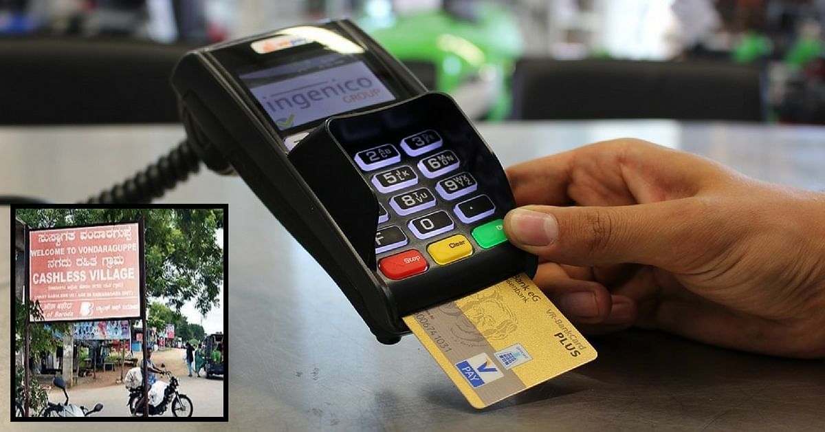 This Silk Hub Village in Karnataka Has Gone Completely Cashless! Here's How
