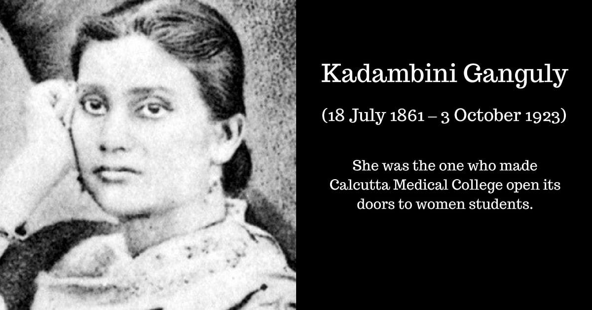 The Story Of Kadambini One Of Indias First Women Graduates Doctors