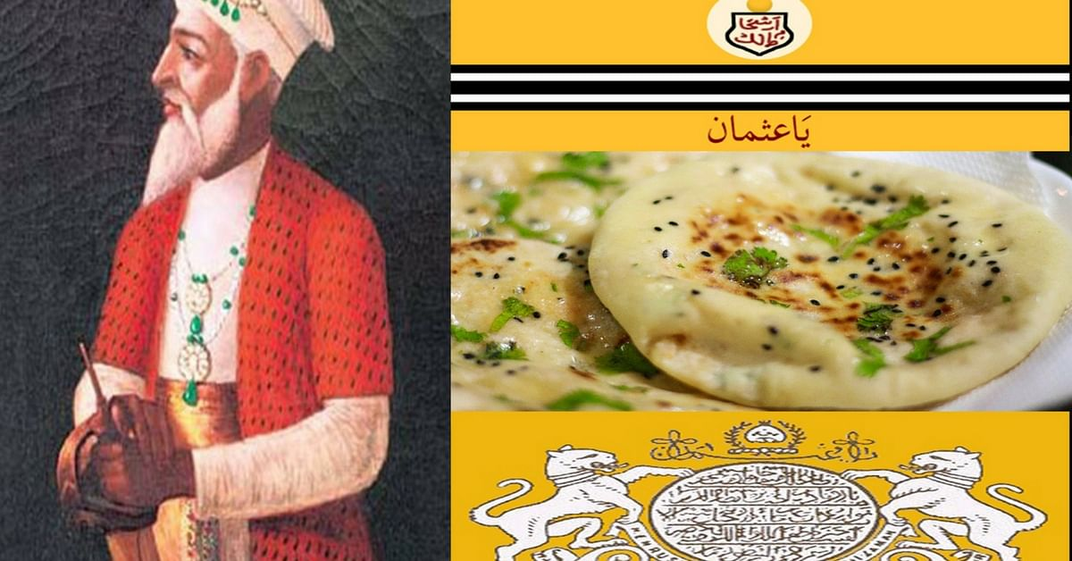 Food for Thought! How Kulchas Found Their Way Onto the Hyderabad Nizams' Flag!
