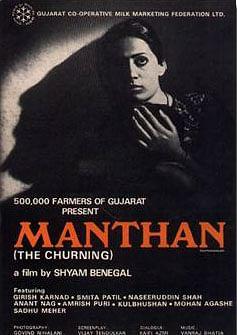 Manthan_poster