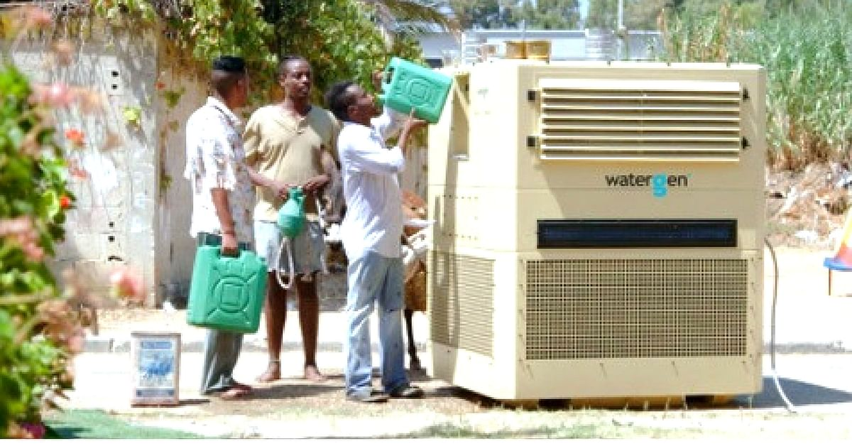 This Water ATM in Delhi Will Make Drinking Water From Thin Air! Check It Out