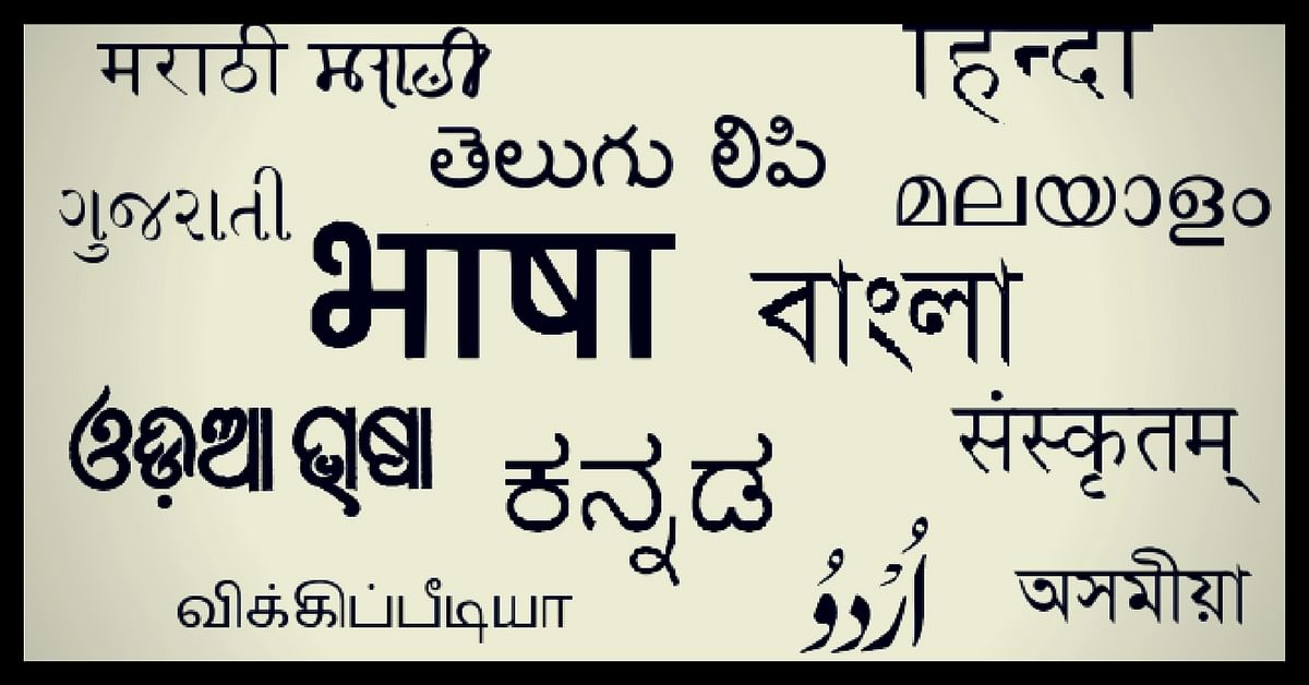 From 22 Official Languages to 1652 Dialects, This Script by IIT-M Researchers Can Read It All!