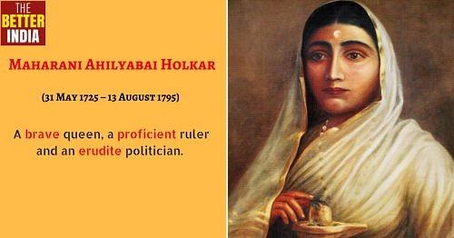 Queen Ahilyabai Holkar (1)