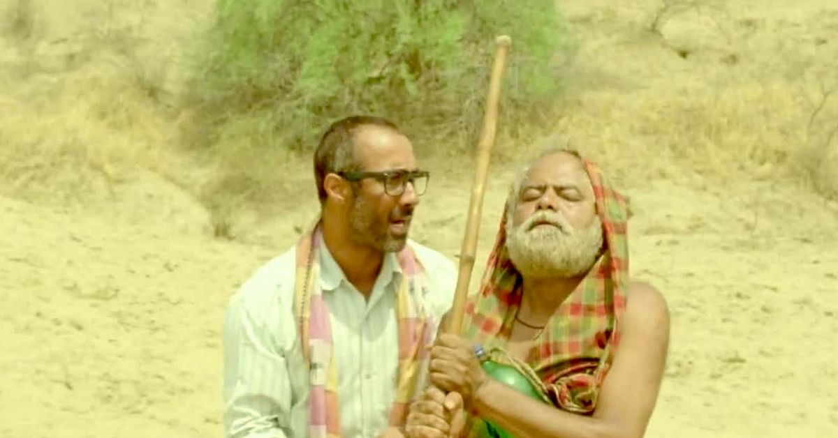 'Kadvi Hawa' Reveals One of India's Bitterest Truths, Check It Out!
