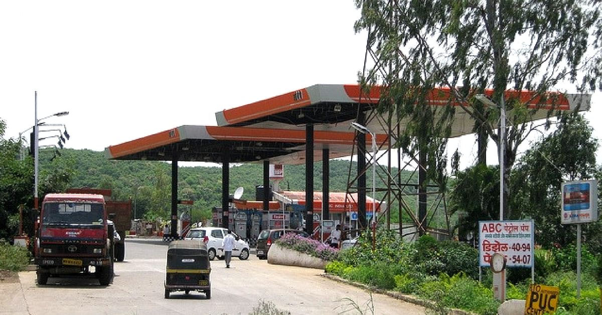 Maharashtra's Highway Petrol Pumps to Soon Get Rest Stops with Mandatory Toilets, ATMs, Restaurants