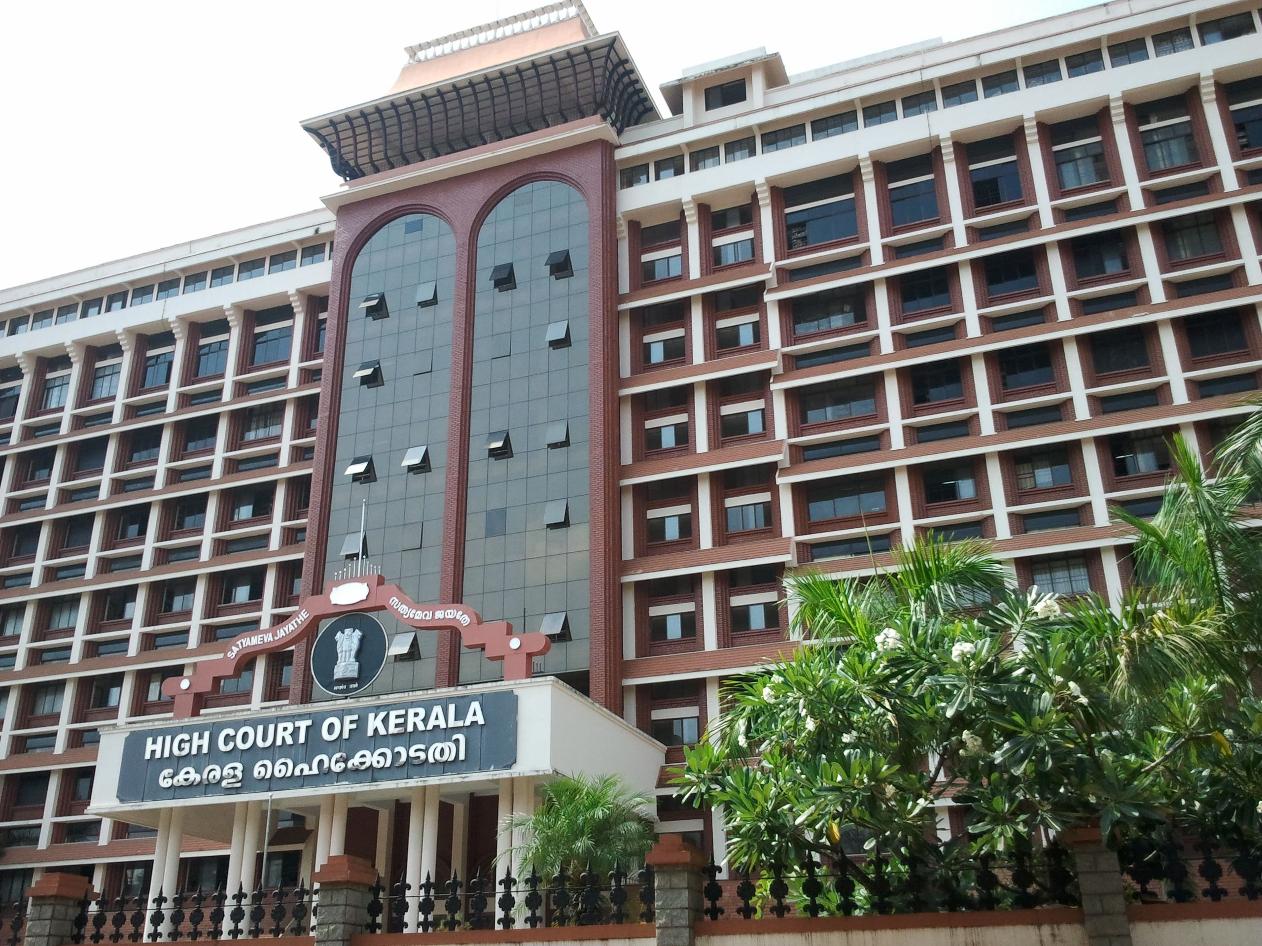 Kerala HIgh Court for representational purposes (Source: Wikimedia Commons)