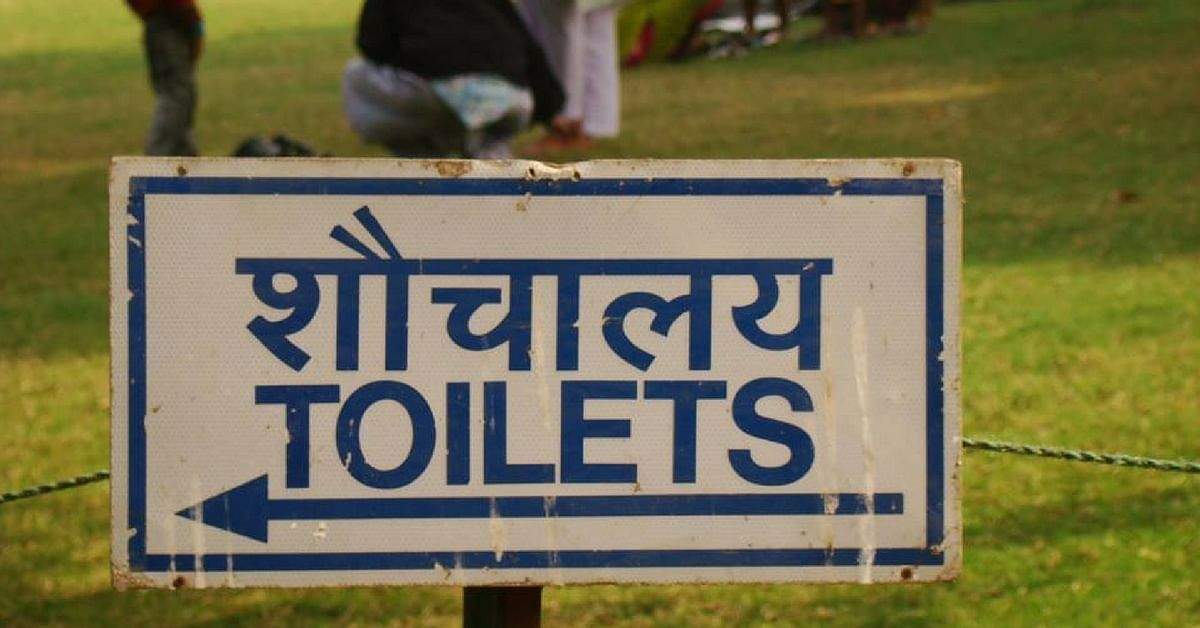 Arunachal Pradesh Has Become Open Defecation Free Almost Two Years Before the Deadline!