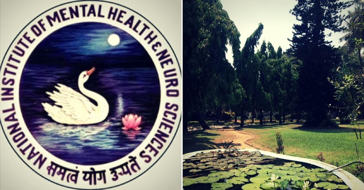 Suffering from a Mental Illness? NIMHANS Will Help You – for Just Rs 20!