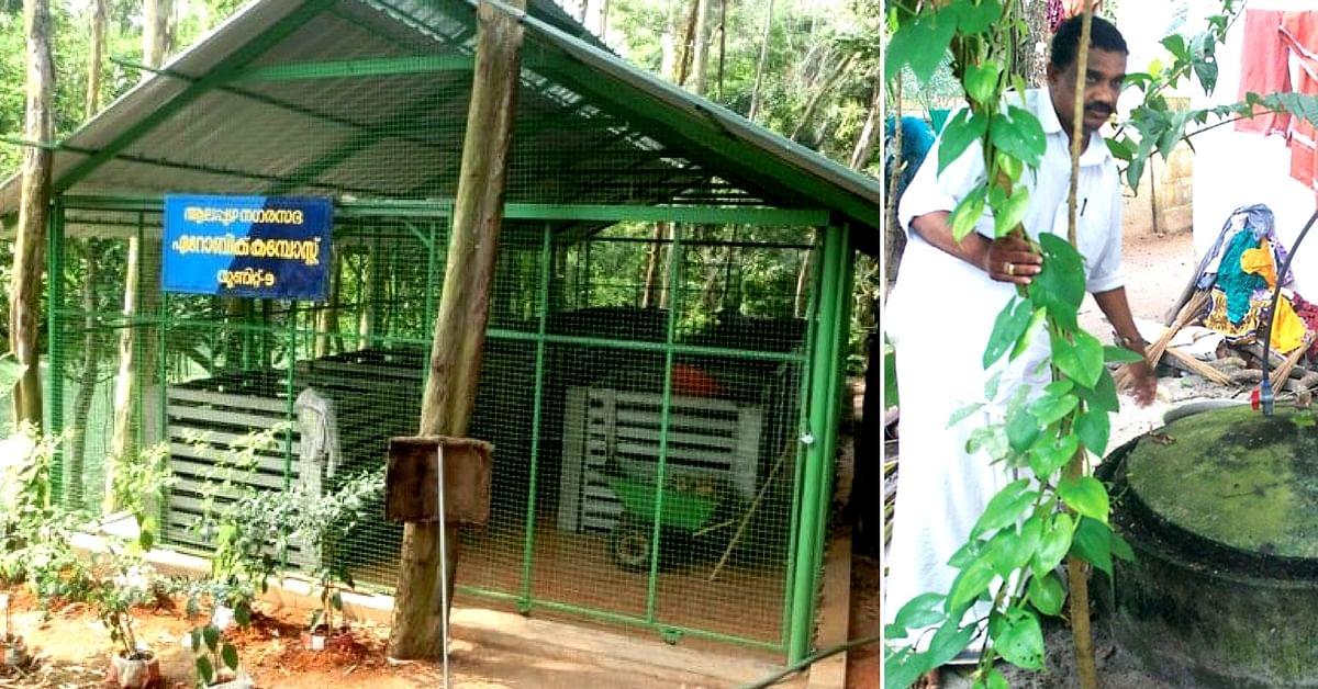 How Kerala's 'Zero-Waste' Alappuzha Won a Spot Among Top 5 Cities in UN List