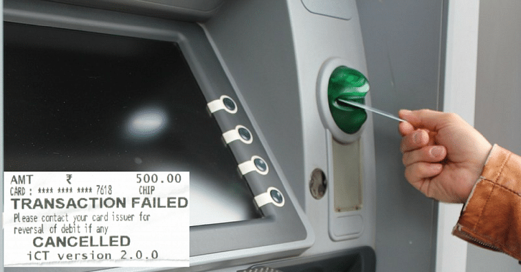You Can Claim Rs. 100 per Day in Case of a Failed ATM Transaction
