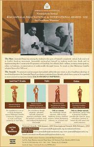 Jamnalal Bajaj Awards - Gandhian (1)