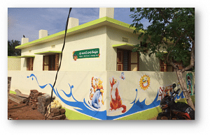 Anganwadi Center at Nerellavalasa, Vishakapatnam District (Source: AP govt)