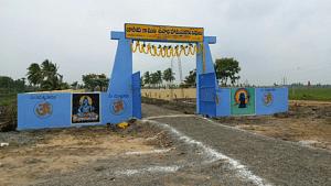Crematorium at Lolla, East Godavari (Source: AP govt)