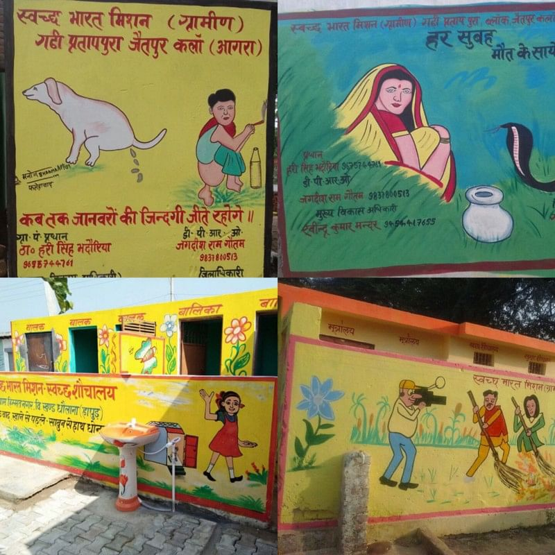 6 Steps To Make A Village Open Defecation Free